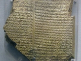 "<p>Neo-Assyrian clay tablet known as the ""Flood Tablet."" Epic of Gilgamesh, Tablet 11: Story of the Flood. This tablet tells just one of the many worldwide Flood stories.</p> <p>Watch our series <a href=""https://amazingdiscoveries.tv/c/10/Genesis_Conflict_-_English/"">Genesis Conflict on ADtv</a> for more information. </p>"