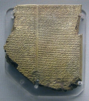 Neo-Assyrian clay tablet known as the