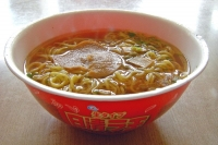 Instant Noodles  Wikimedia Commons