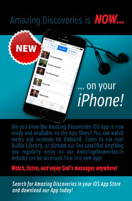 ADTV iPhone App