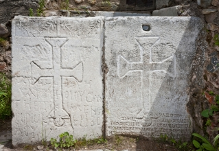 Christian crosses carved into stone panels at Philadelphia in Turkey