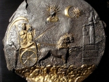 "<p>The Medallion of Cybele, excavated from Ai Khanum, Afganistan. Alexander the Great created this to remind him of his aspiration to ""rule like the sun."" Notice the <a title=""Baal-Hadad Symbol, Symbols of the gods Gallery"" href=""../albums.html?action=picture&aid=5426350358976932961&pid=ur-stele-sm.jpg"" target=""blank"">star being born out of the moon</a>. <br /><br />Source: <a title=""Wikimedia Commons"" href=""http://commons.wikimedia.org/wiki/File:AiKhanoumPlateSharp.jpg"" target=""_blank"">Wikimedia Commons</a></p>"