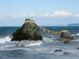 "<p>The pair of Mateo-iwa rocks at the Futamigaura seashore in Japan represents the divine couple. The rock left is the mother, the small rock on the right is the son, and the largest rock is the father. <br /><br /> The Gateway of Heavenly Deities on top of the larger rock is the universal sun door of life and death. Pagan religions teach a trinity of father-mother-son. <a title=""Pagan Catholic Architecture"" href=""../albums.html?action=album&aid=5428977213518190017"" target=""blank"">Sun doors</a> feature prominently in pagan religions as well. <br /><br />Source: <a title=""Wikimedia Commons"" href=""http://commons.wikimedia.org/wiki/File:Meotoiwa.jpg"">Wikimedia Commons</a> Public Domain</p>"