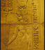 <p>An Egyptian relief showing the bull's horns with the solar symbol in the middle, a common pagan symbol depicting the womb of the woman (often also shown as a crescent moon) with the rising sun god. <br /><br />© Amazing Discoveries.</p>
