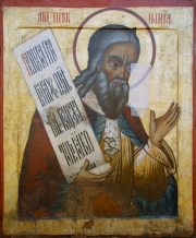 Orthodox icon of the prophet Elijah. Source: Wikimedia Commons.