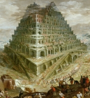 Tower of Babel Public Domain https://commons.wikimedia.org/wiki/File:Valkenborch_babel-tower.jpg