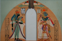 Stele showing Amenhotep I with his mother. Public Domain. https://commons.wikimedia.org/wiki/File:Amenhotep_I.jpg