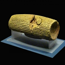 The Cyrus Cylinder CC BY-SA Dynamo Mosquito https://commons.wikimedia.org/wiki/File:Cyrus%27_cylinder.jpg
